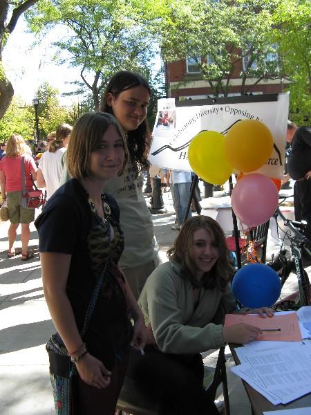 High School volunteers '08